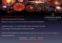 2 AMBIANCES POUR UN REVEILLON ORIGINAL ET  FESTIF LUNDI 31 DECEMBRE  à 19  ou 21 heures