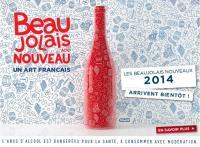 le Beaujolais Nouveau est arrivé !